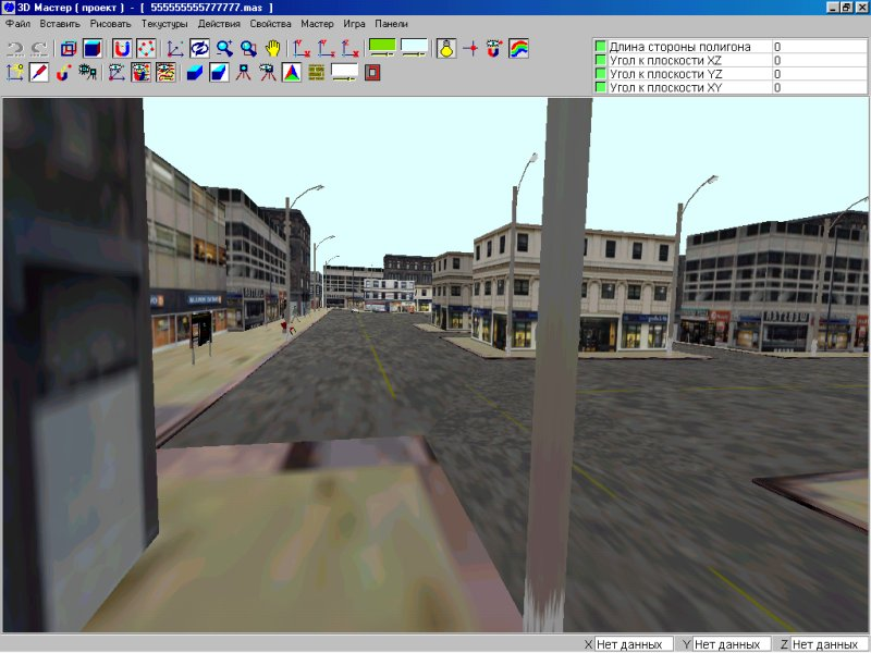 Программу Для Создания Игр На Компьютер
