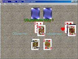 скачать карточные игры